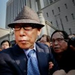 David Yonngi Cho Case, Post Facto